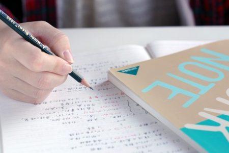 中学生 勉強