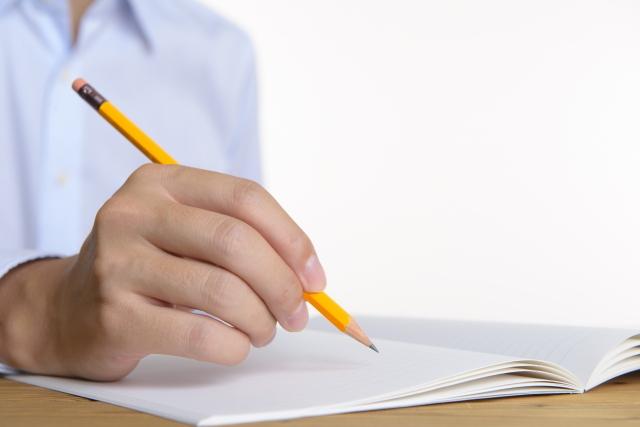 勉強を頑張る意味